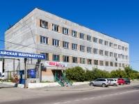 Барнаул, улица Загородная, дом 129. офисное здание