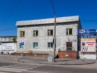 Барнаул, улица Загородная, дом 129А. офисное здание