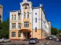 Барнаул, улица Короленко, дом 58. органы управления Комитет по дорожному хозяйству, благоустройству, транспорту и связи города Барнаула