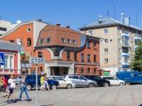 """Барнаул, улица Никитина, дом 76А. банк ПАО """"РОСБАНК"""""""
