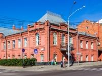 Барнаул, улица Никитина, дом 78. органы управления Аппарат общественной палаты Алтайского края