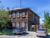 Барнаул, улица Никитина, дом 130. многоквартирный дом