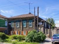 Барнаул, улица Никитина, дом 132. многоквартирный дом
