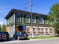 Барнаул, улица Никитина, дом 134. больница Главное бюро медико-социальной экспертизы по Алтайскому краю