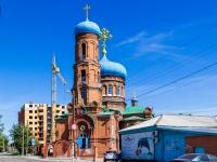 Барнаул, улица Никитина, дом 137. собор Покровский кафедральный собор