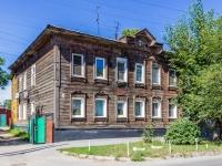 Барнаул, улица Никитина, дом 138. многоквартирный дом