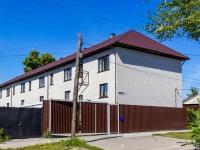Барнаул, улица Никитина, дом 142. многоквартирный дом