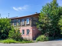 Барнаул, улица Никитина, дом 146. многоквартирный дом