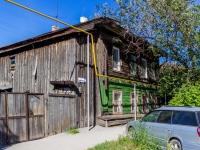 Барнаул, улица Никитина, дом 158. многоквартирный дом