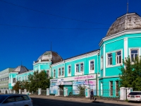 Барнаул, улица Ползунова, дом 34А. офисное здание