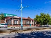 """Барнаул, улица Ползунова, дом 40. торговый центр """"Старый город"""""""