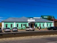 Барнаул, улица Ползунова, дом 42. музей Горная Аптека, музей аптечного дела