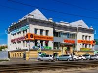 Барнаул, улица Ползунова, дом 44А. торговый центр