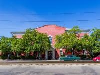 Барнаул, улица Ползунова, дом 46. музей Алтайский государственный краеведческий музей