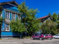 Барнаул, улица Ползунова, дом 48. офисное здание