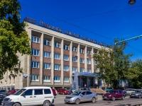 Барнаул, улица Ползунова, дом 50. офисное здание