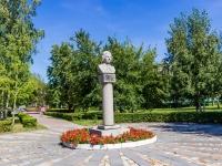 Барнаул, улица Ползунова. памятный знак в честь И.И. Ползунова