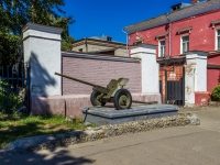 Барнаул, улица Ползунова. памятник Пушка 45-го калибра