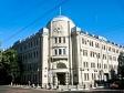 Фото органов власти и общественных зданий Краснодара