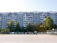 Краснодар, улица 70 лет Октября, дом 6. многоквартирный дом