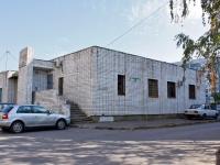 Краснодар, улица 70 лет Октября, дом 10. офисное здание
