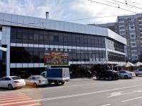Краснодар, улица 70 лет Октября, дом 14 к.1. многофункциональное здание
