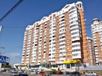 Краснодар, улица 70 лет Октября, дом 15. жилой дом с магазином