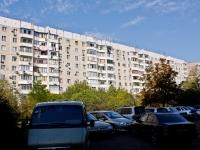 Краснодар, улица 70 лет Октября, дом 16/2. многоквартирный дом