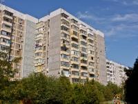 Краснодар, улица 70 лет Октября, дом 20/2. многоквартирный дом