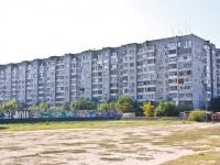 Краснодар, улица 70 лет Октября, дом 26. многоквартирный дом