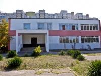 Краснодар, улица 70 лет Октября, дом 28. лицей №90