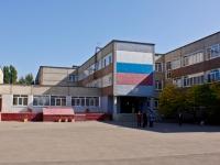 Krasnodar, lyceum №90, 70 let Oktyabrya st, house 28