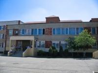 Краснодар, школа №89, улица 70 лет Октября, дом 30