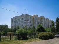 Краснодар, улица Бульварное кольцо, дом 7. многоквартирный дом