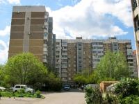 Краснодар, улица Бульварное кольцо, дом 13. многоквартирный дом