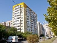 Краснодар, улица Бульварное кольцо, дом 14. многоквартирный дом