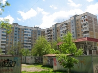Краснодар, улица Бульварное кольцо, дом 15. многоквартирный дом