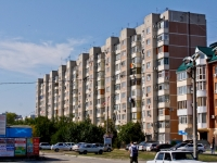 Krasnodar, Platanovy Blvd, house 6. Apartment house