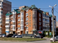 Krasnodar, Platanovy Blvd, house 8. Apartment house