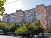Krasnodar, Platanovy Blvd, house 10. Apartment house