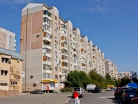Krasnodar, Platanovy Blvd, house 15. Apartment house