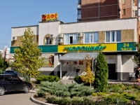 Krasnodar, Platanovy Blvd, house 19/2. Apartment house with a store on the ground-floor