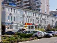 Krasnodar, Platanovy Blvd, house 19/3. multi-purpose building