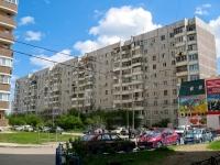 Krasnodar, st Dumenko, house 8. Apartment house