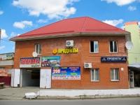 Krasnodar, Dumenko st, house 11/1. multi-purpose building