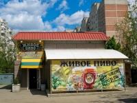 Krasnodar, st Dumenko, house 12/1. store