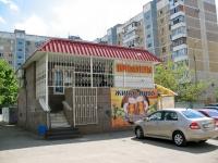 Krasnodar, Dumenko st, house 12/1. store