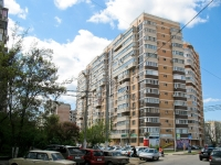 Krasnodar, Dumenko st, house 21. Apartment house