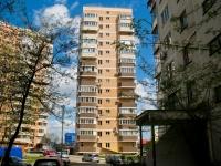 Krasnodar, st Dumenko, house 21. Apartment house