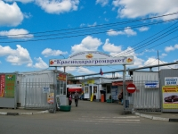 Krasnodar, st Dumenko. market
